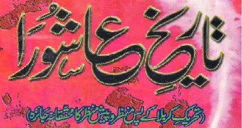http://books.google.com.pk/books?id=8I8gBQAAQBAJ&lpg=PA1&pg=PA1#v=onepage&q&f=false