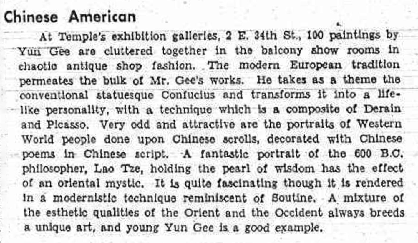 Chinese American Eyes: Yun Gee 1940