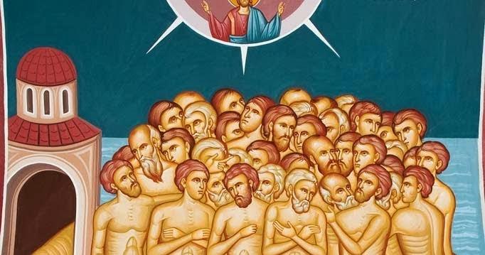 Αποτέλεσμα εικόνας για αγιοι σαραντα μαρτυρες ΙΕΡΑ ΛΕΙΨΑΝΑ