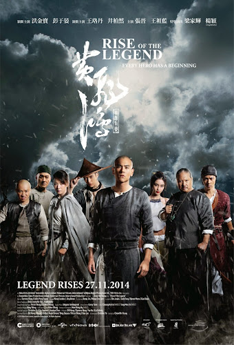 Rise of the Legend (BRRip 1080p Chino Subtitulada) (2014)