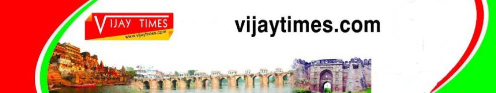 vijaytimes