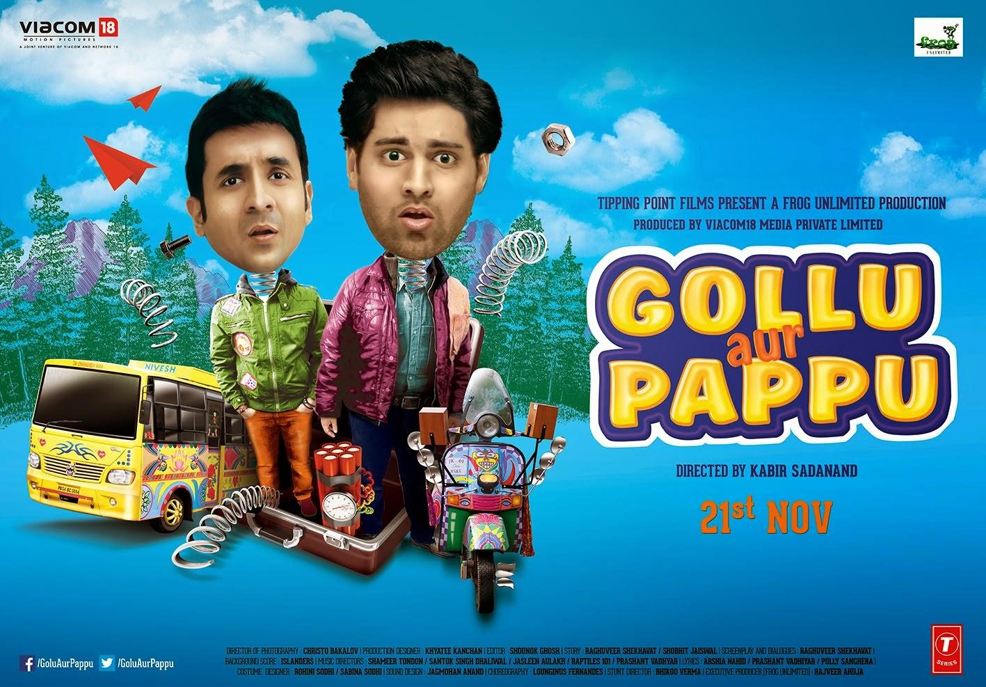 الفيلم الهندي كول اور بابو