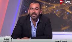 برنامج بتوقيت القاهرة حلقة الثلاثاء 18-7-2017 مع يوسف الحسينى