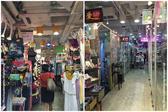 dragon centre, shopping in hong kong, best place to shop in hk, guide to hk, sightseeing in hk, travel hk, tour, explore hk, sham shui po attractions, exo fan goods shop in hk, beauty services in hong kong