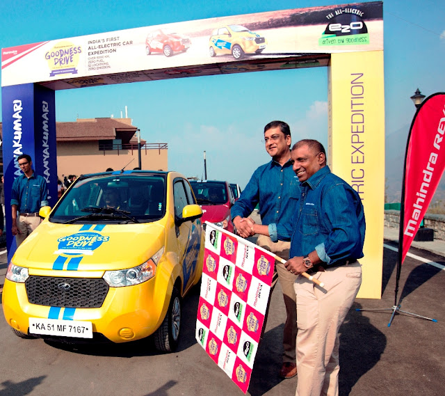 Mahindra Reva Expedition 2015