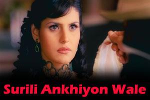 Surili Ankhiyon Wale