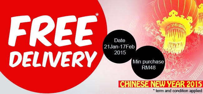 I WANT TO WIN RM150 NILE.COM.MY PRODUCT!