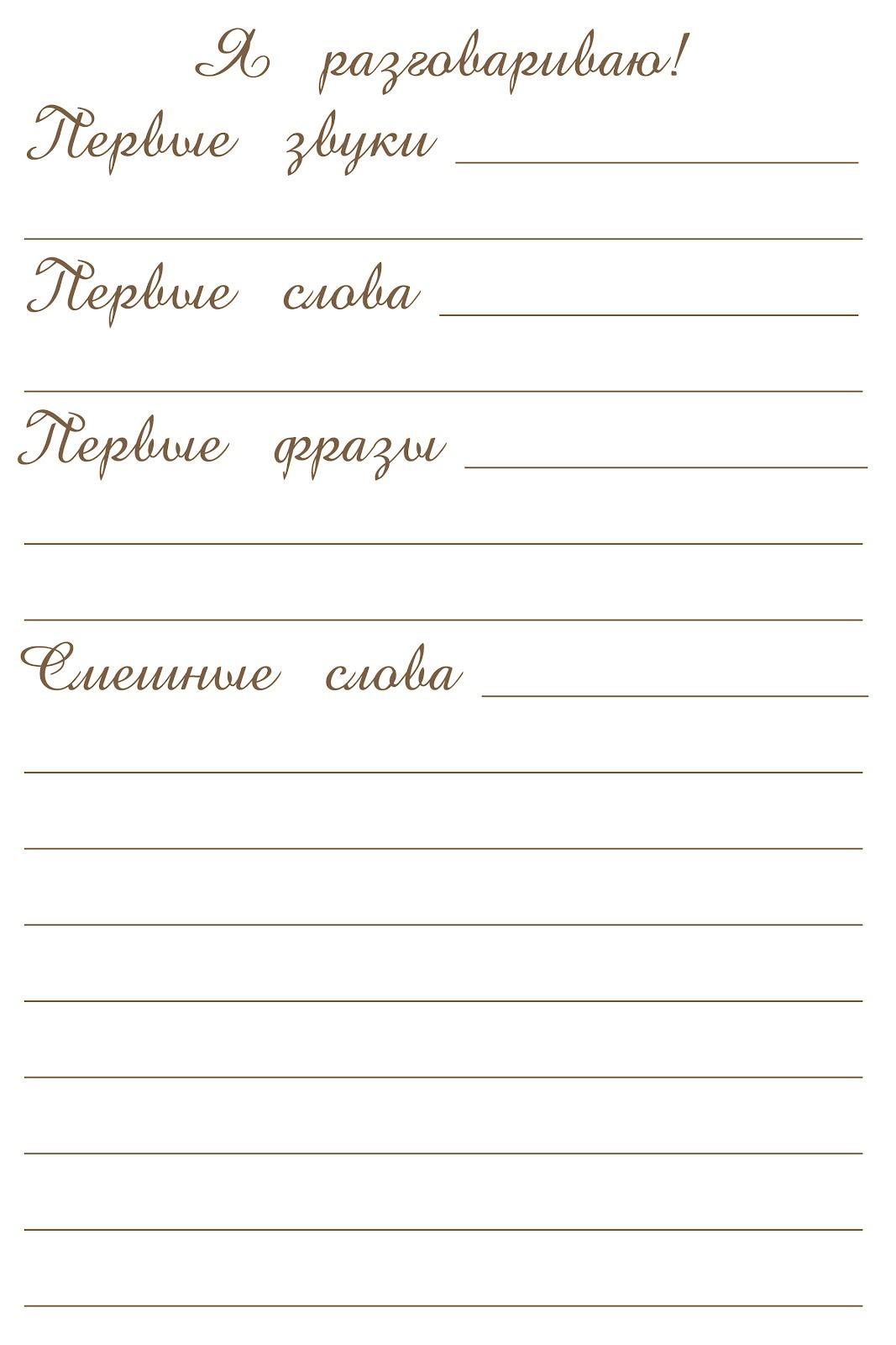 Открытки поздравления с днём независимости россии