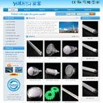 China-led-lights