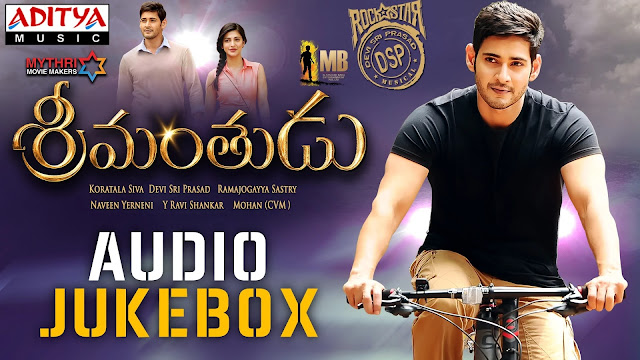 Srimanthudu Full Audio Songs Jukebox | Mahesh Babu | Shruthi Hasan | Devi Sri Prasad