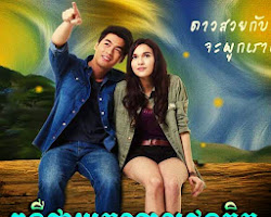 [ Movies ] PonLuer Pkay Kandal Duong Chet - Khmer Movies, Thai - Khmer, Series Movies