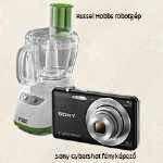 Sony fényképezőgép