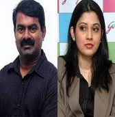 Vijayalakshmi Angry With Marriage