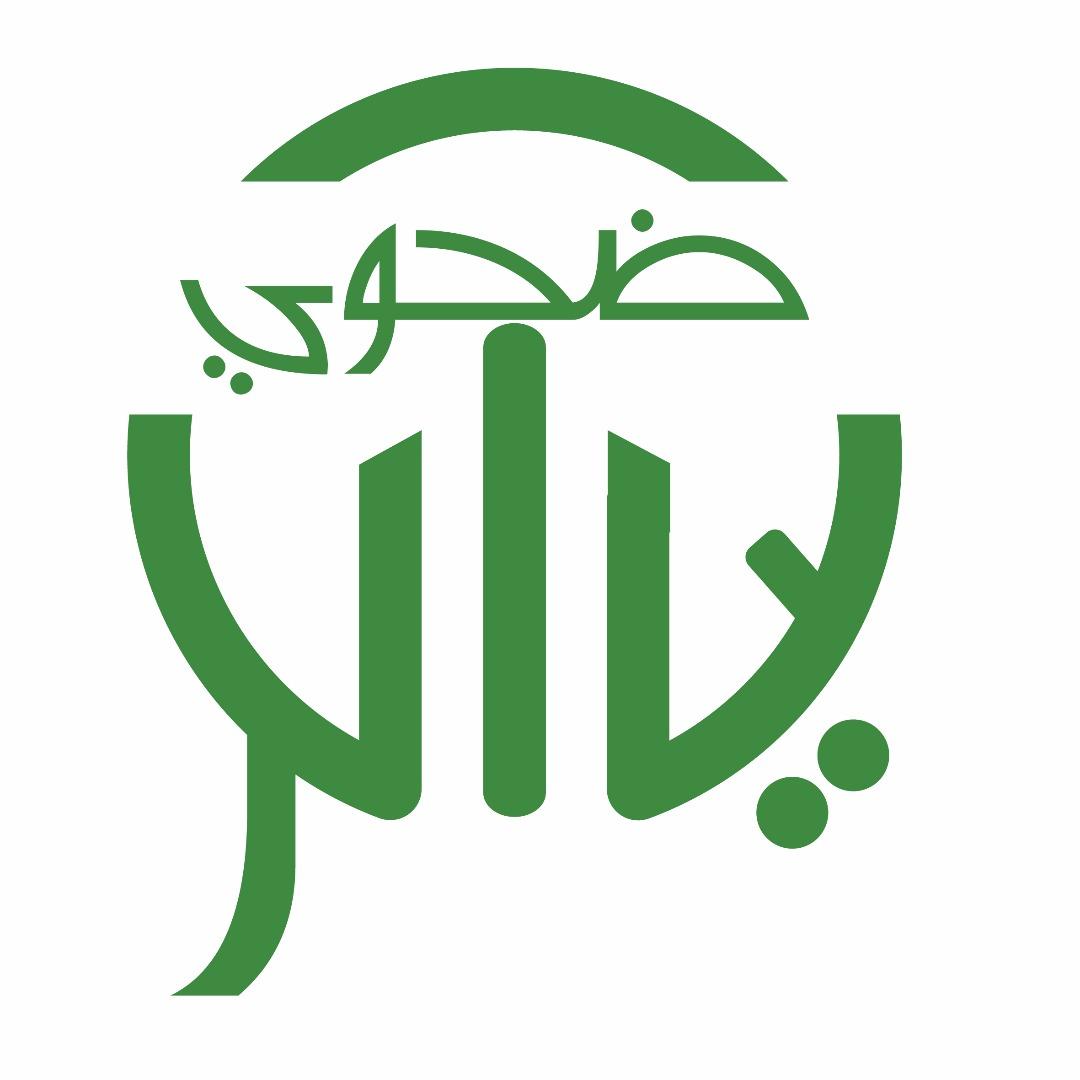 مدونة ياسر ضحوي