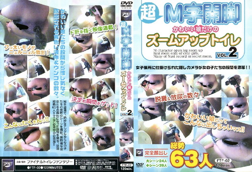 [FTF-02] Pooping Toilet SpyCam Bottom View