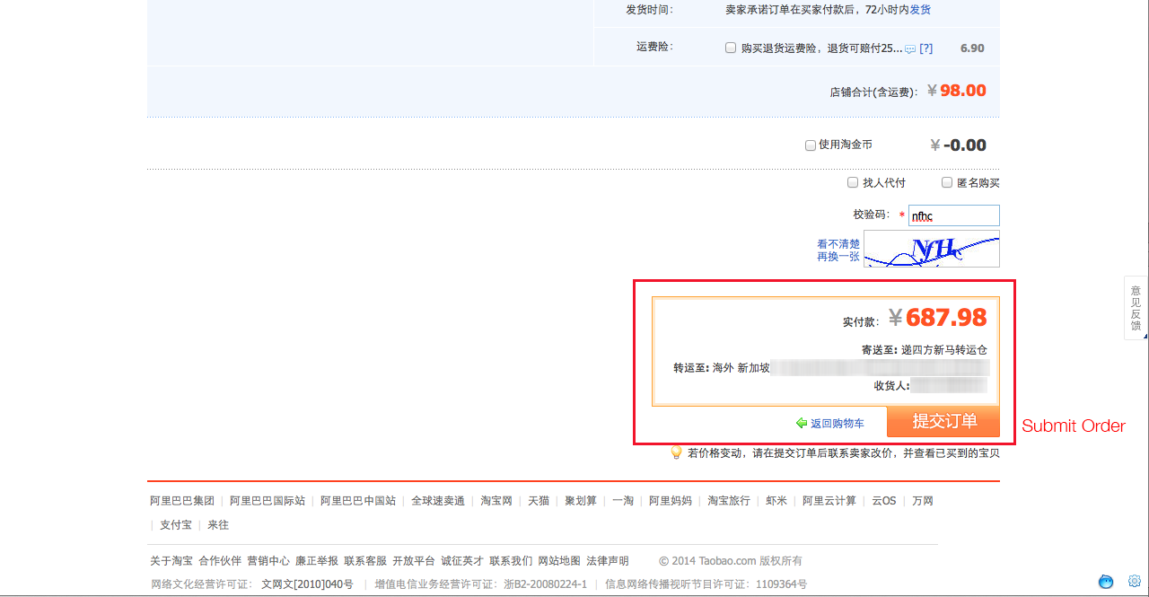 how to buy directly from taobao