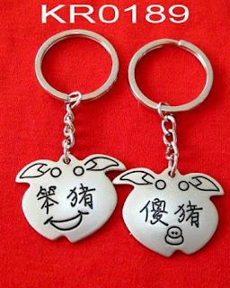 gantungan-kunci-couple-murah