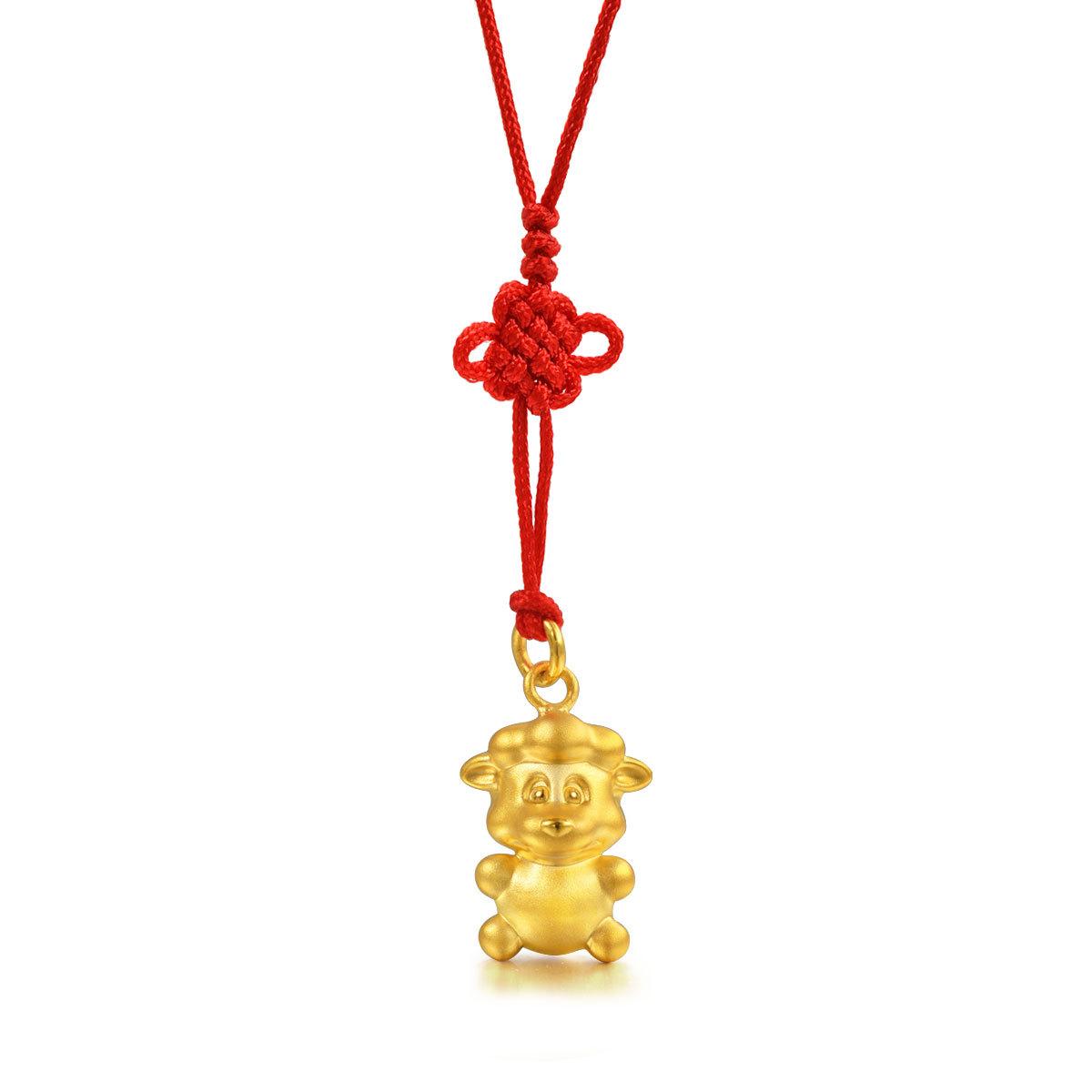 Xian Cultural Symbol Of Life Death Anwarul Firdhaus