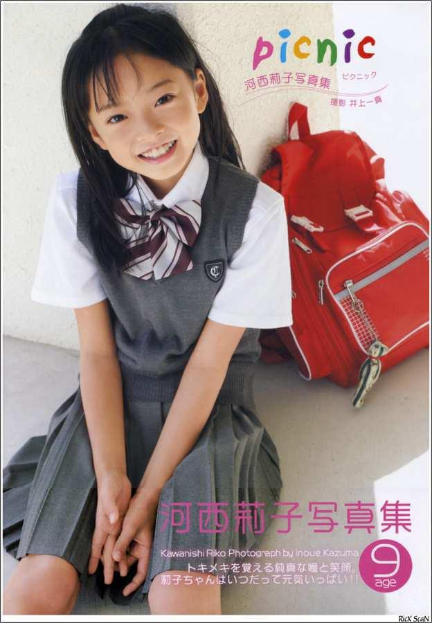 riko_kawanishi001a.jpg
