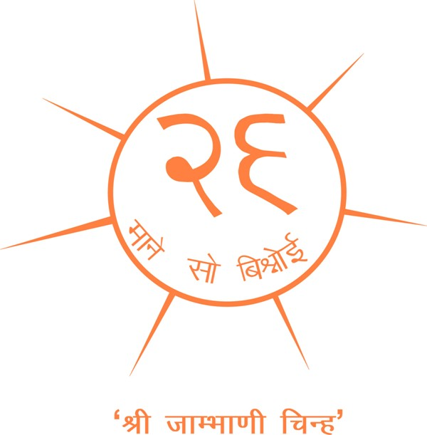 The unofficial yet most popular blog on Bishnoism