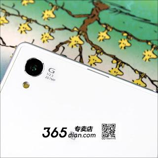 More pictures Xperia Z1 (Honami) white