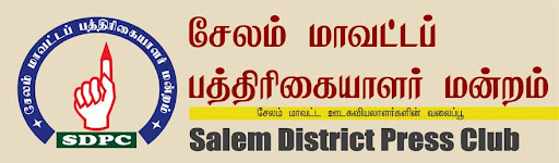 Salem District Press Club