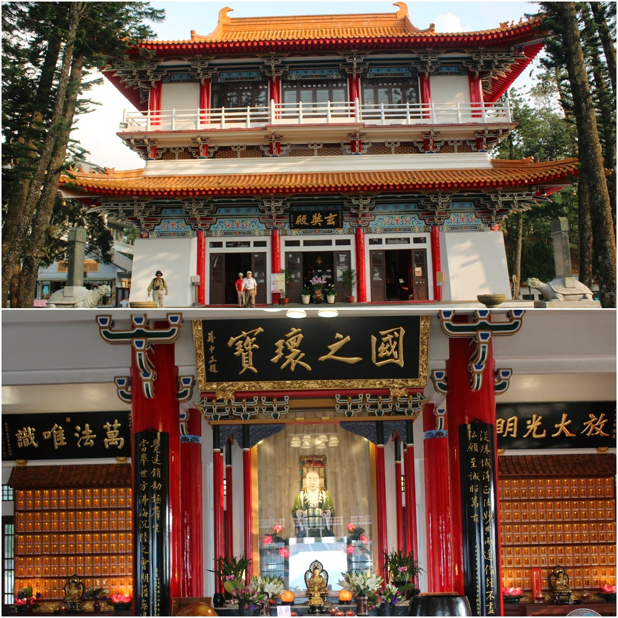 The main court of Xuanzang Temple with Chinese Gods Statues nearby Sun Moon Lake in Nantou County in Taiwan