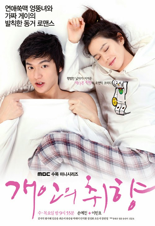 Download Drama Korea Personal Taste