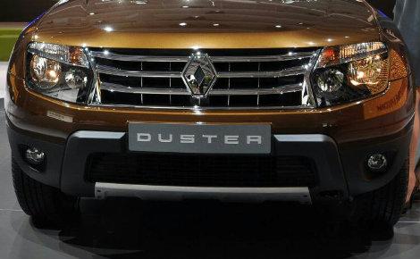 car design scoop scoop et dernieres infos automobile scoop photo du nouveau dacia duster. Black Bedroom Furniture Sets. Home Design Ideas