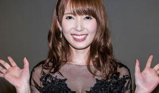 Taiwan Rilis Kartu Transportasi Bergambar Bintang Porno Jepang