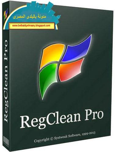 حمل احدث اصدار من برنامج اصلاح الويندوز وتنظيفه وتسريعه SysTweak Regclean Pro 6.2 بحجم 4 ميجا رابط مباشر