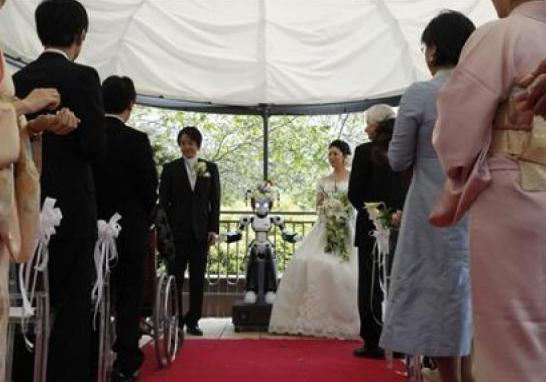 Marriage To Be Blessed By Robot Priest - Only In Japan
