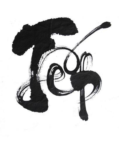 Hình nền thư pháp chữ tết