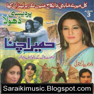 humera channa mp3 songs click on song to view download mediafire com