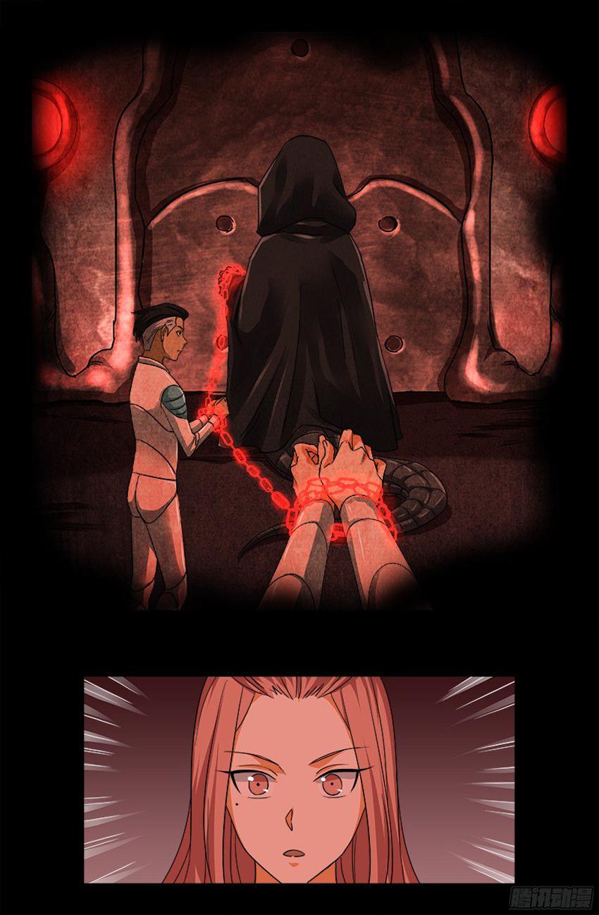 Huyết Ma Nhân