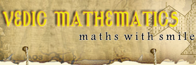 vedic mathematics bharati krishna tirthaji pdf