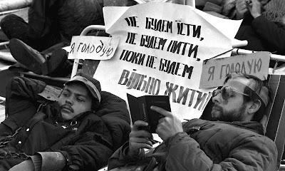 Фото Укринформ: 1990 год - политическая голодовка