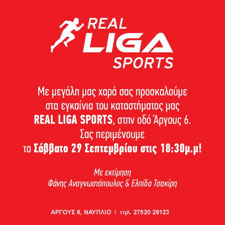 Liga Sports