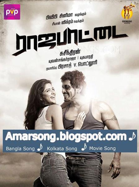 Rajapattai 2011 Tamil Movie Mp3 Song Download