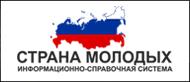 "Портал ""Страна молодых"""