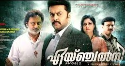 Angels 2015 Malayalam Movie Watch Online