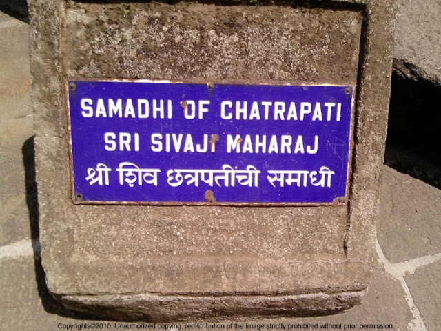 Shiv Samadhi - Shivaji Maharaj Tomb Raigad Fort