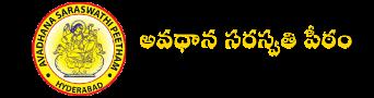 Avadhana Saraswathi Peetham
