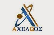 """ΔΕΙΤΕ """"ἀχελῶος TV"""""""