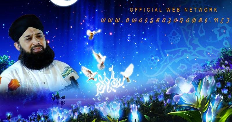 Hai Meri Yeh Dua - Junaid Jamshed Video Naat album - video dailymotion