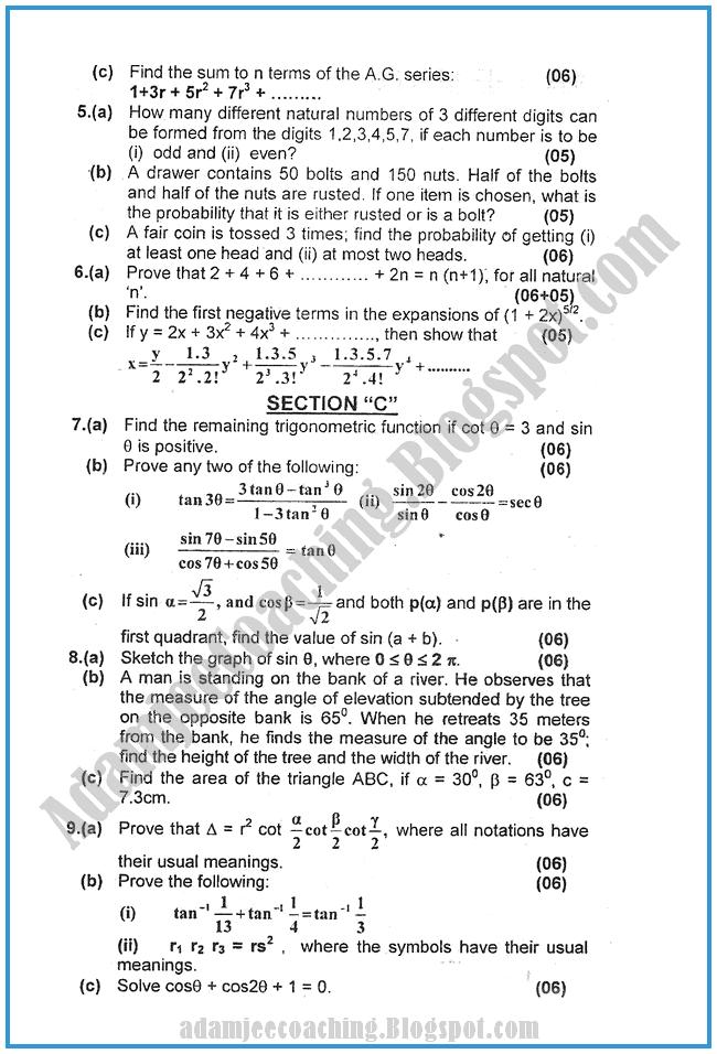 Mathematics-2008-past-year-paper-class-XI