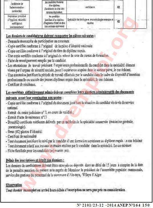 إعلان مسابقة توظيف في بلدية عين طاية دائرة الدار البيضاء ولاية الجزائر ديسمبر 2014 ALG+04.jpg