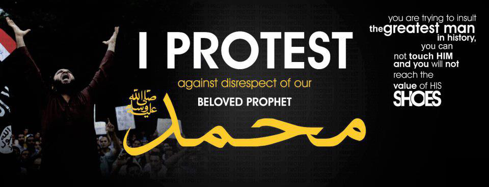 Protest Against Anti Islamic Film Facebook Timeline Cover