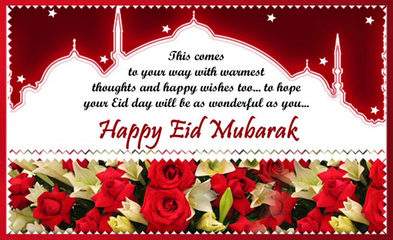 Eid Mubarak Hemant Mudraa