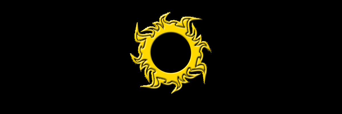 Le Soleil Invaincu